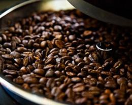 Sobre nuestro café mexicano orgánico